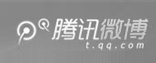 奥色腾讯官方微博